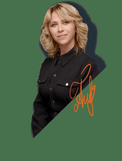 Ellen Vysockaja