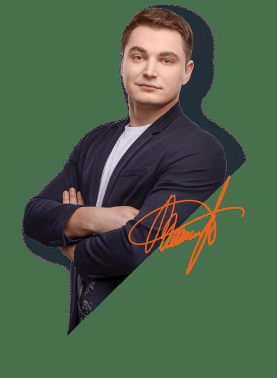 Stefan Vaskevich
